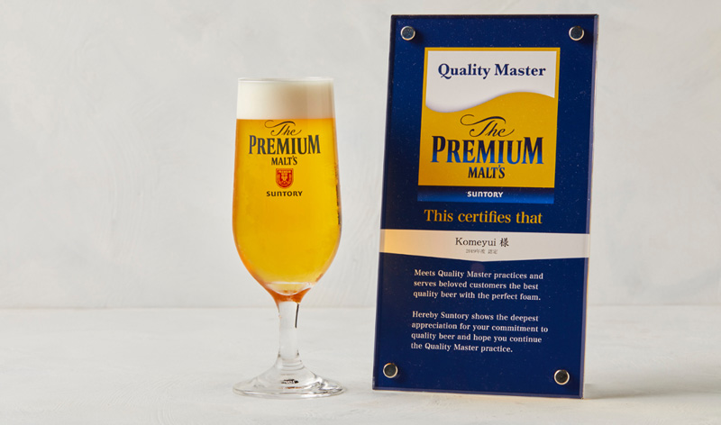 Now available. Suntory Premium Malts on Tap. We are Victoria's first tatsujin approved Suntory venue