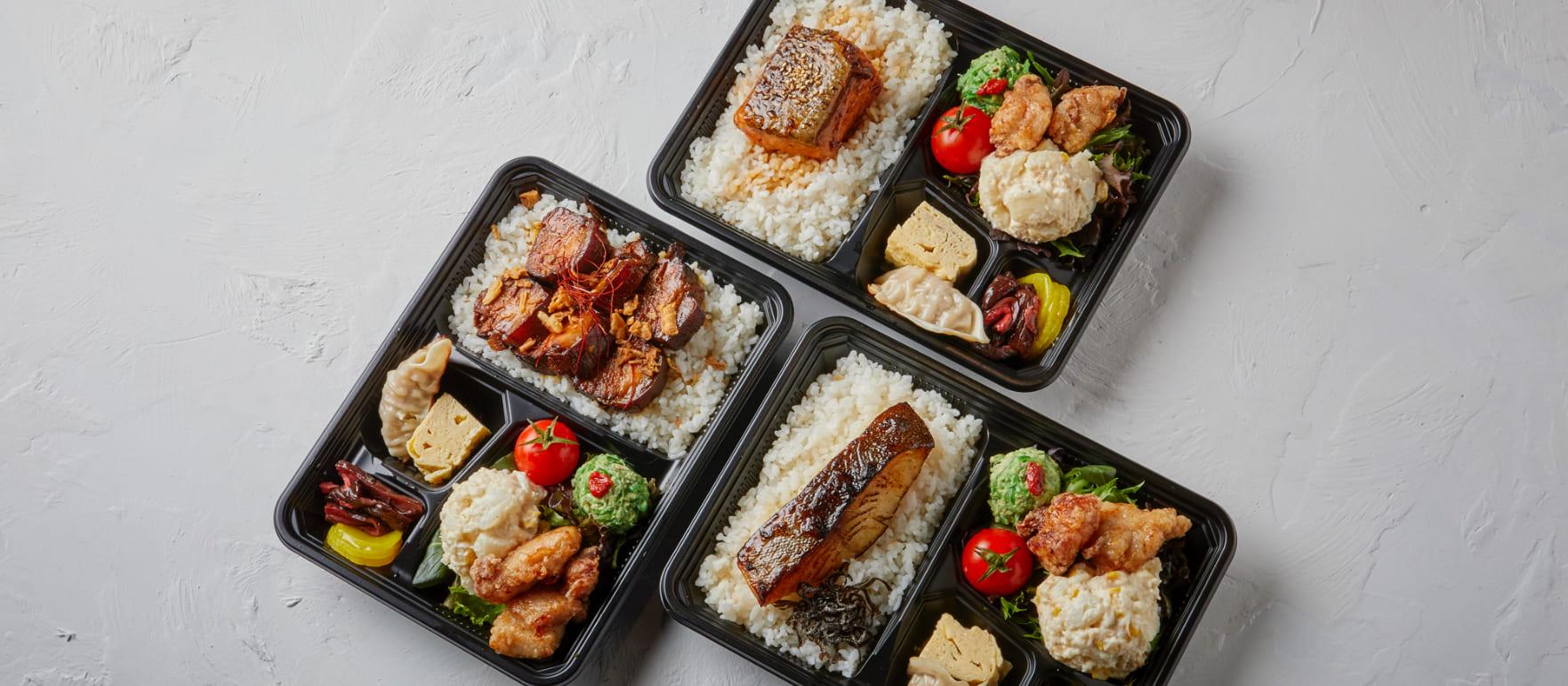 komeyui's japanese bento boxes